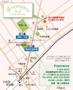 Freerance 〒194-0021 東京都町田市中町3-10-9 アーバン第3ビルLAVIE204 TEL/FAX:042-720-9693 10:00~19:00(受付) 月曜・第3日曜定休 赤い自動販売機が2つ並んでいます。