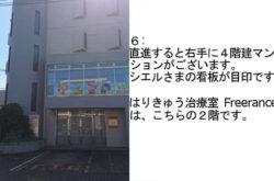 access6-2