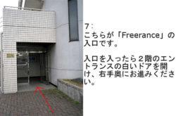 access7-2